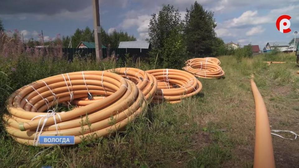 В Вологде готовятся к запуску газопровода в микрорайоне Прилуки