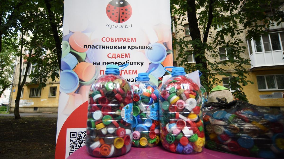 Более 6 тонн вторсырья принесли вологжане на фестивали «Экопарк» за время работы проекта