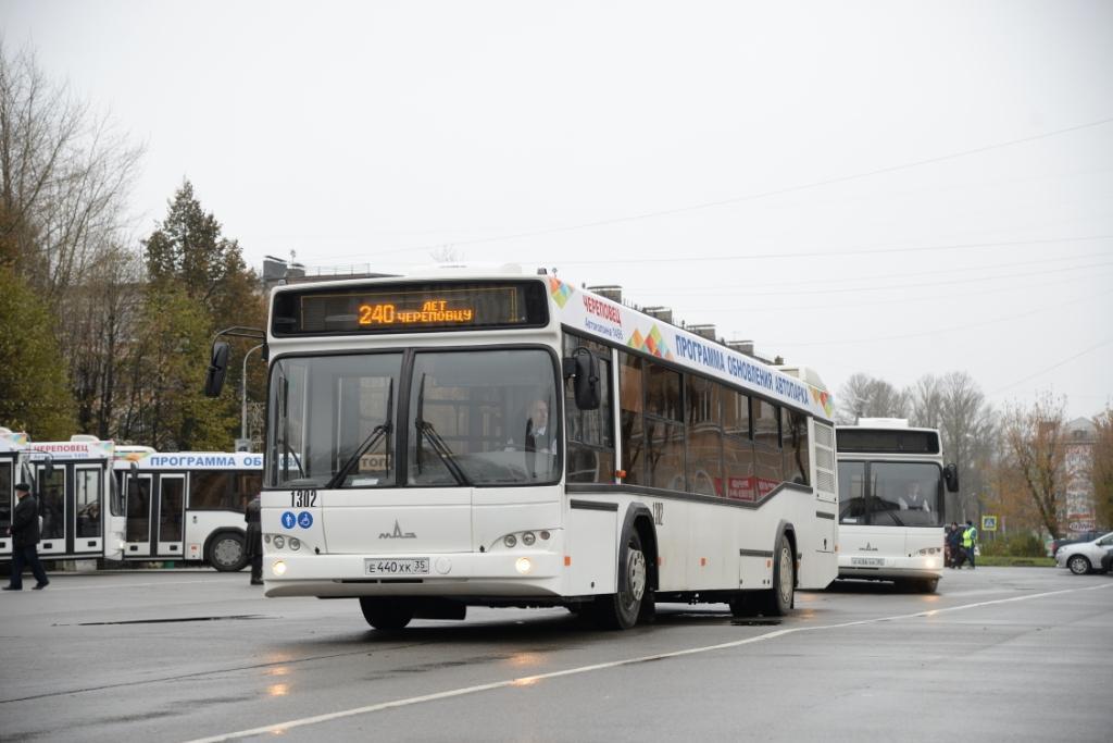 Обновление техники для парка общественного транспорта в Череповце началось с автобусов.