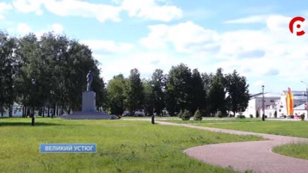Дамбу в Великом Устюге планируют построить к концу 2022 года