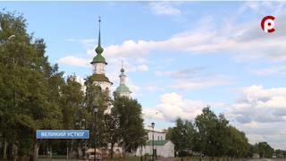 Многомиллионные инвестиции направят на капитальные ремонты социальных учреждений Великоустюгского района