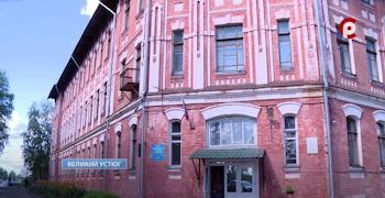Капремонт необходим и Великоустюгскому многопрофильному колледжу