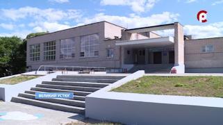 За несколько лет 4 школа в Великом Устюге изменилась до неузнаваемости