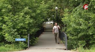 Пешеходную зону продлят от Пушкинской аллеи до моста через реку Золотуху