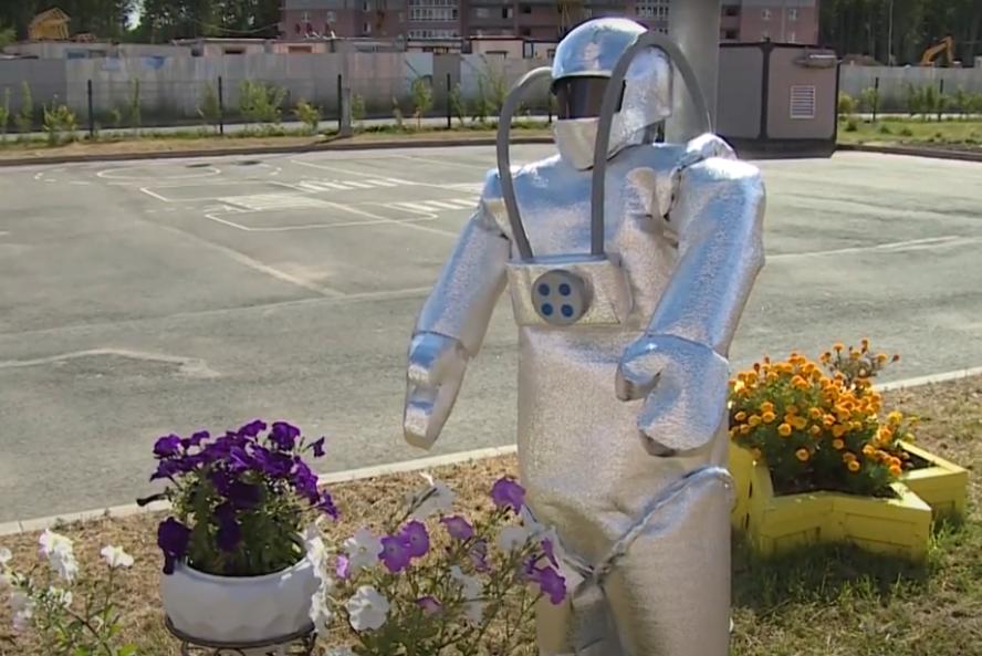 Космонавту из детского сада № 17 каждый может дать свое имя