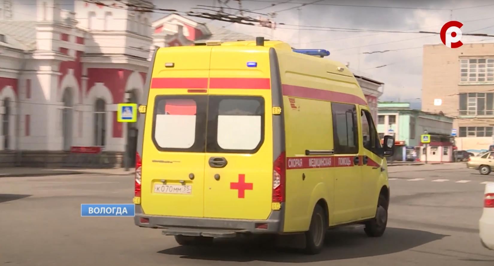 Бригада неотложной помощи в Вологде должна добраться до пострадавшего за 10 минут