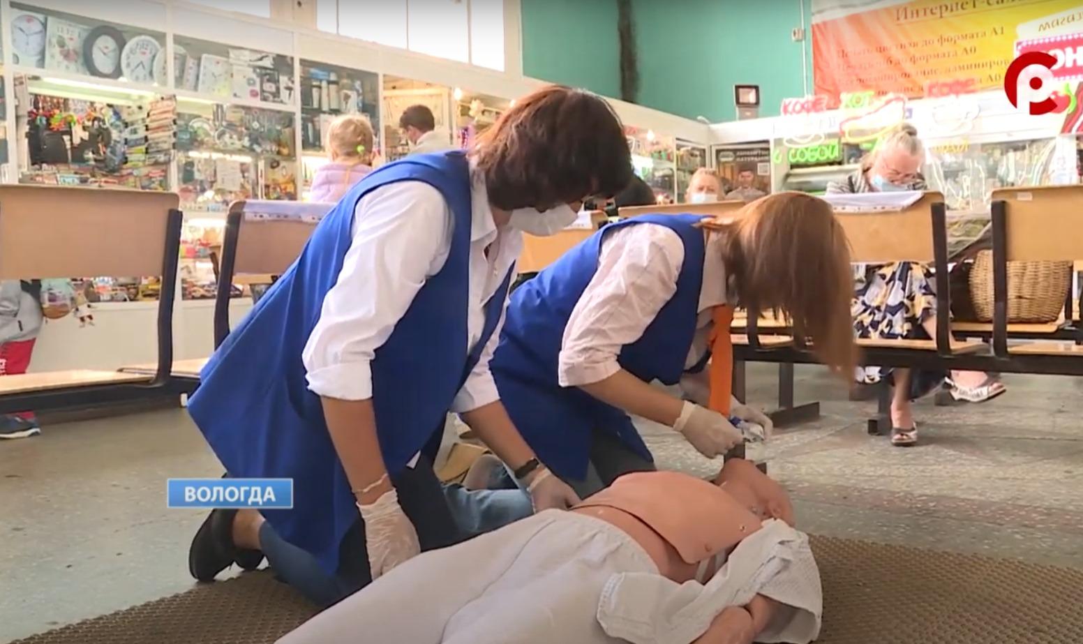 По легенде учений, пассажир на автовокзале потерял сознание