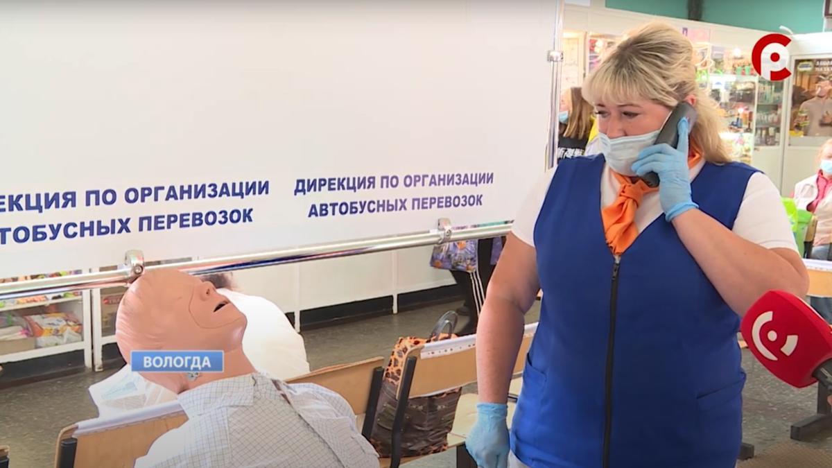 Центр медицины катастроф провел учения на автовокзале Вологды