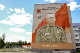 Граффити с портретами героев Великой Отечественной войны украшают дома в разных районах области