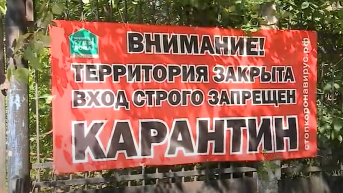 227 жителей Вологодской области заболели коронавирусом за минувшие сутки