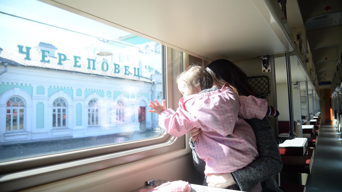 Поезда в Москву — три дня в неделю