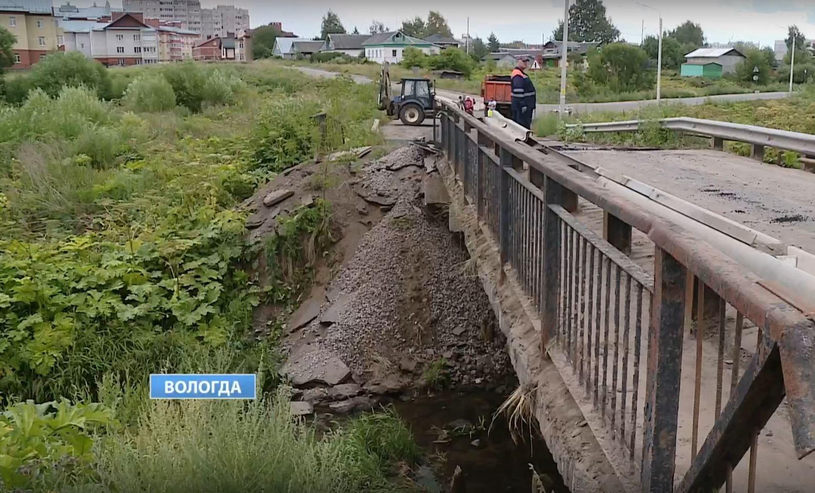 Разрушенные участки асфальтобетонного полотна начали восстанавливать 19 июля