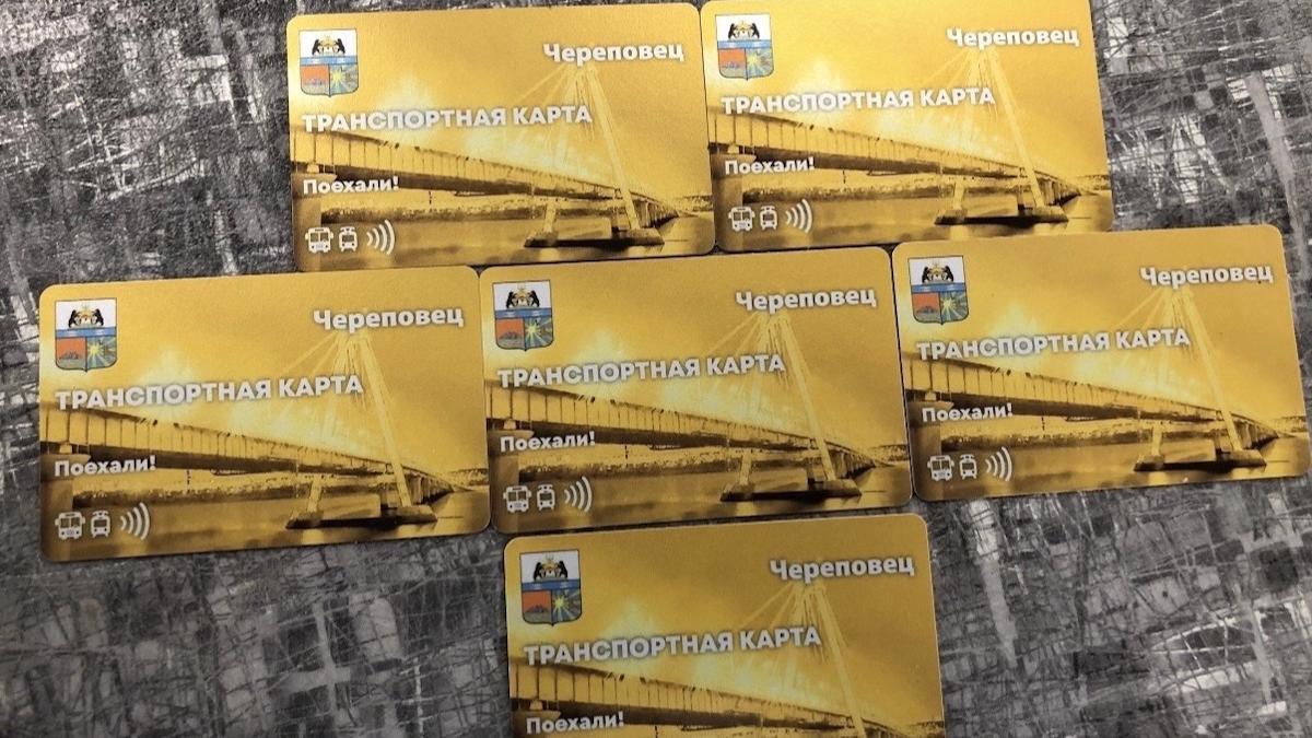 Единый  безлимитный общегородской проездной в Череповце заработает с 1 августа