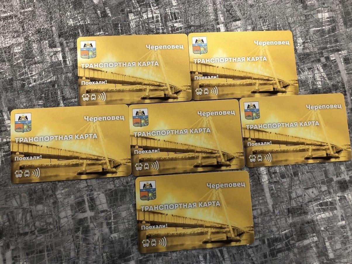 В Череповце сегодня началась продажа транспортных карт для обычных граждан