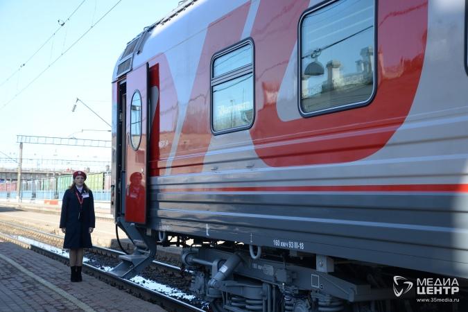 Пассажирам предложено совершить поездки в те же даты или близкие к ним на других поездах