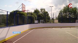 Места для спортивных объектов выбрали вологжане