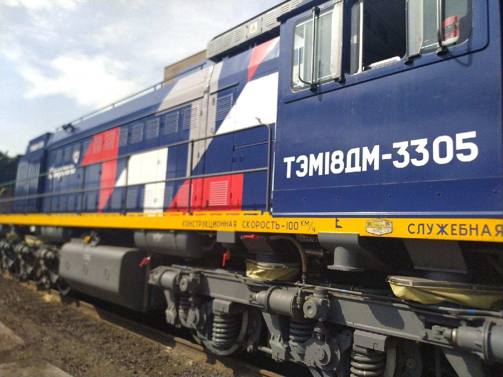 К обновлению железнодорожного хозяйства компания подходит комплексно