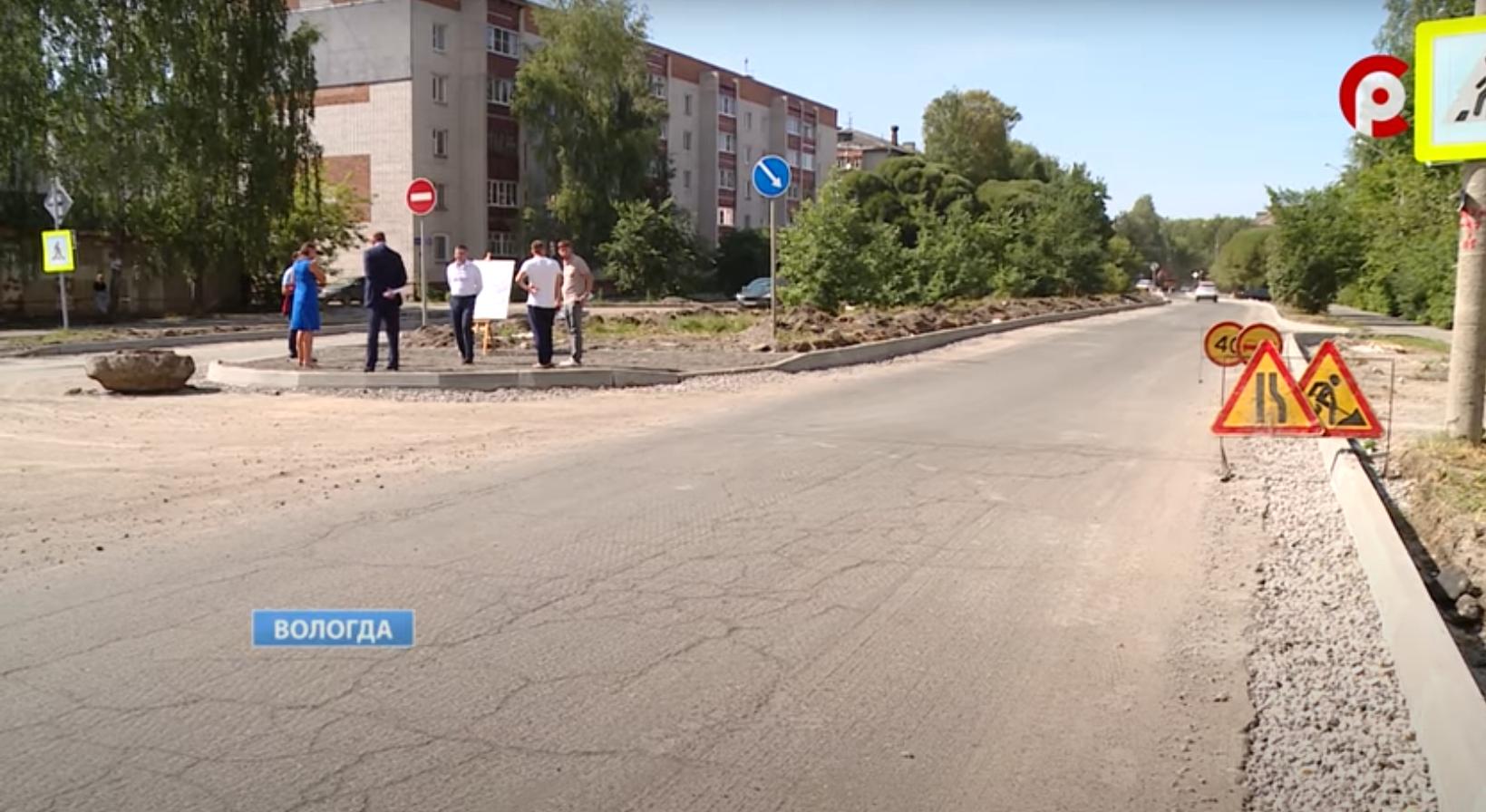 Ремонт на улице Некрасова - первый за многие годы