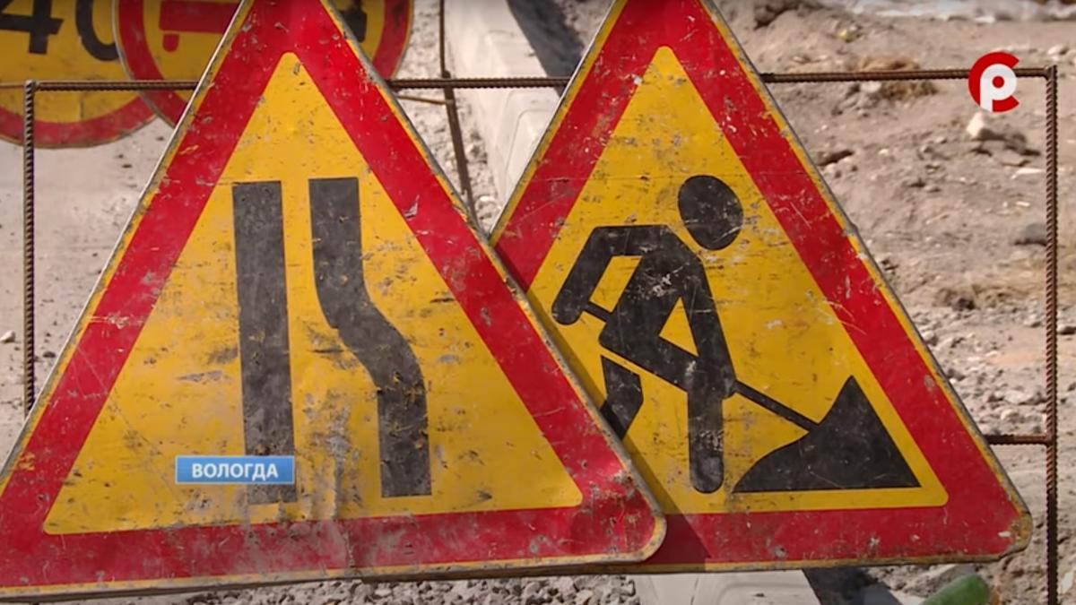 Впервые за много лет улицу Некрасова в Вологде ждет капитальный ремонт