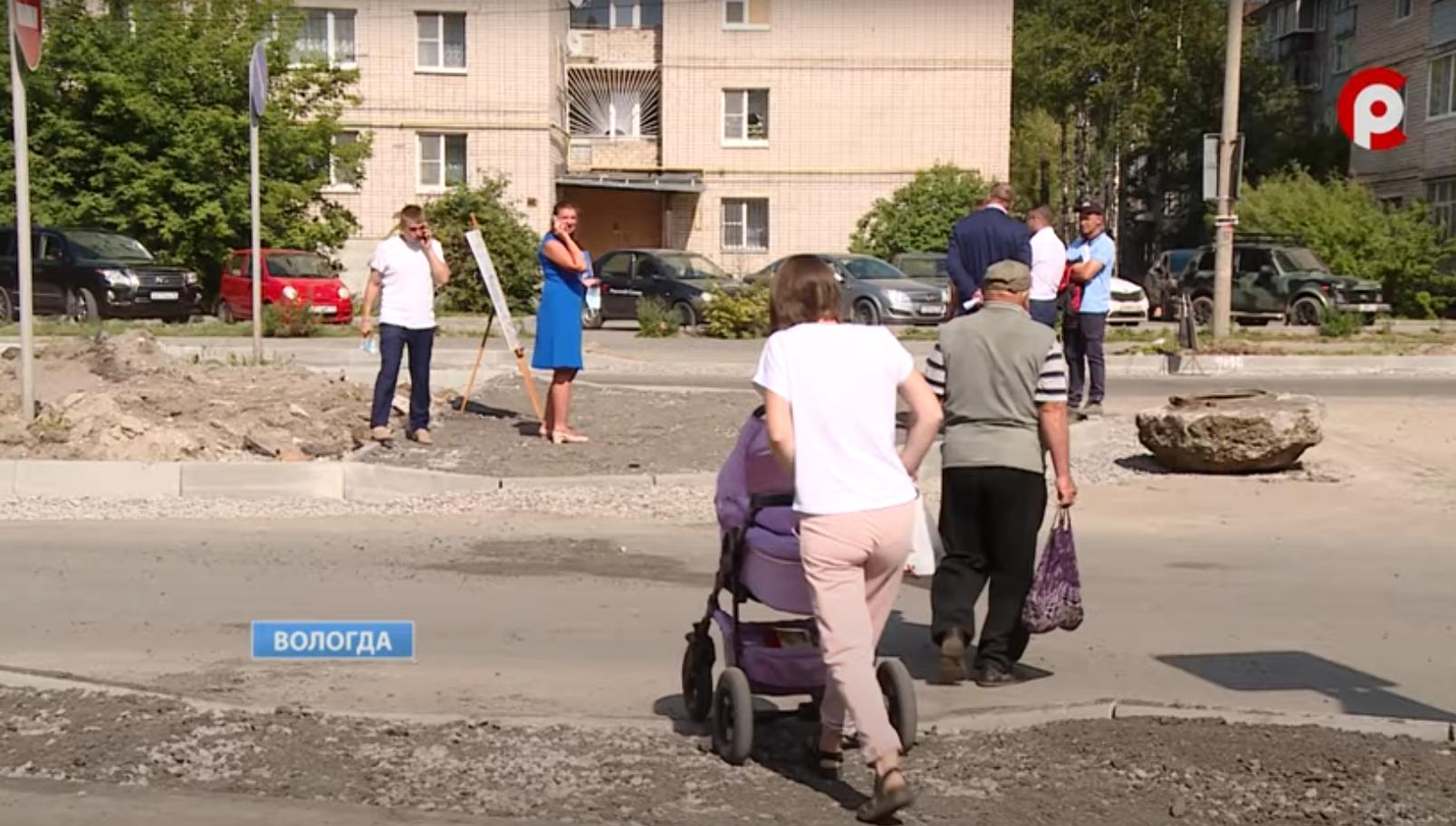 Всего в этом году в Вологде приведут в порядок 20 улиц