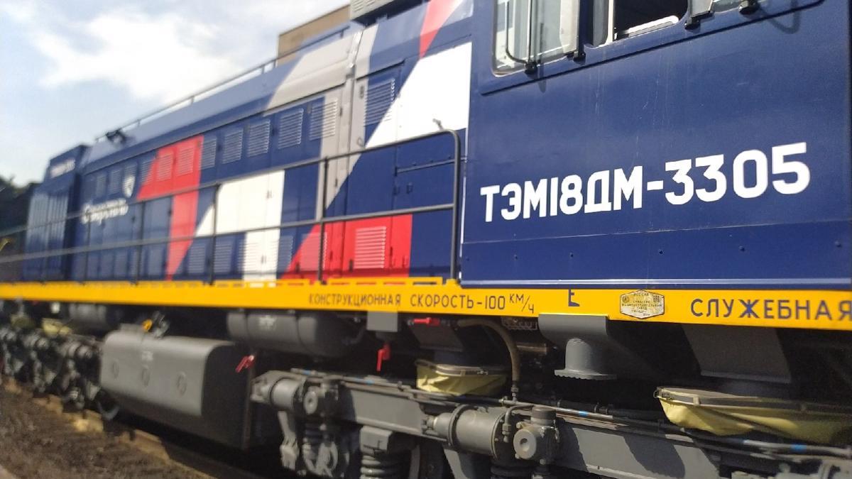 ЧерМК обновляет парк локомотивов и спецподвижного состава