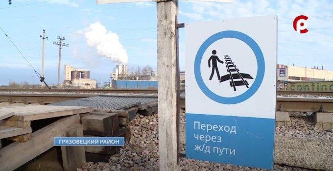 Переход нерегулируемый, он находится на 678 километре перегона Лежа — Вохтога