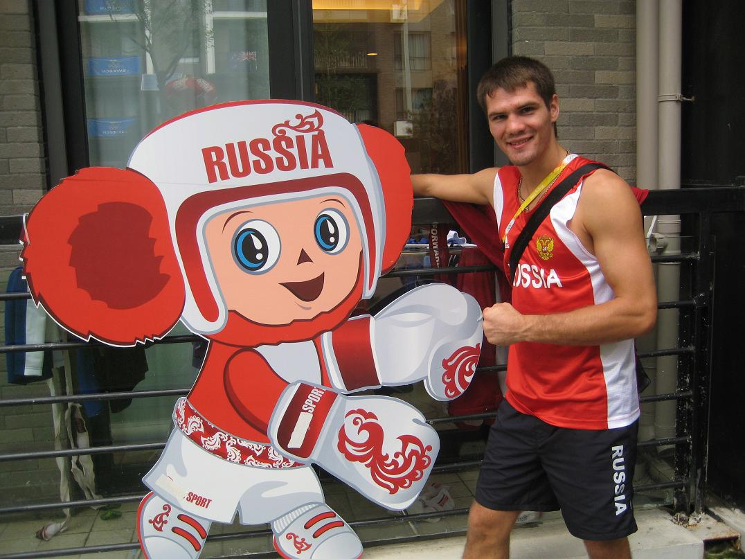 Боксер Дмитрий Иванов был в составе российской делегации на Играх в Пекине в 2008 году.