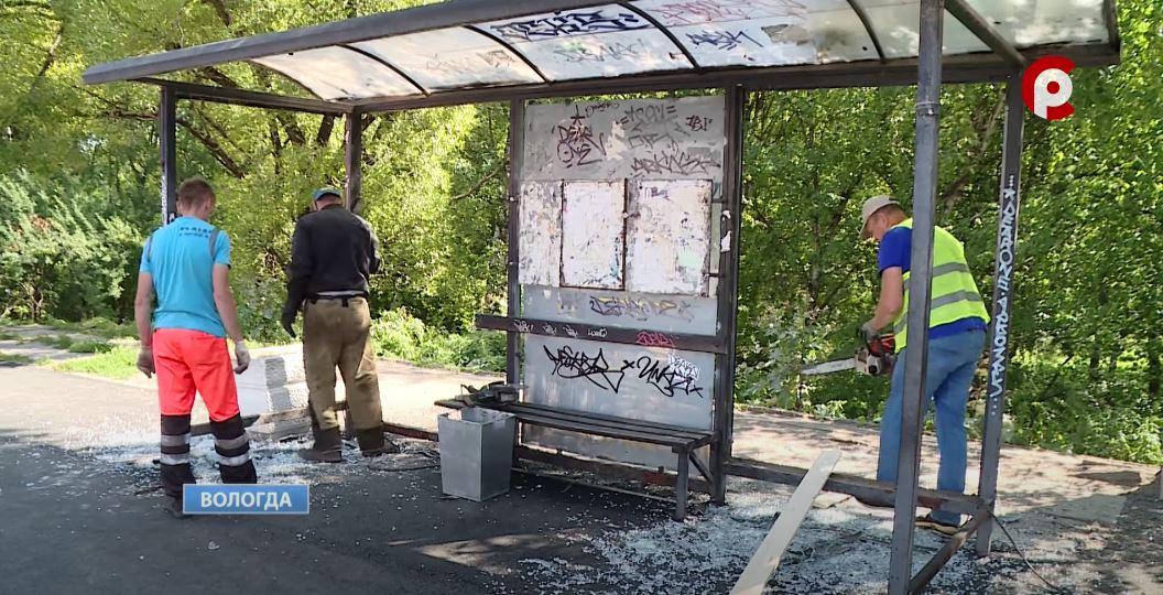 Объект был с выбитыми стеклами и разрисован вандалами
