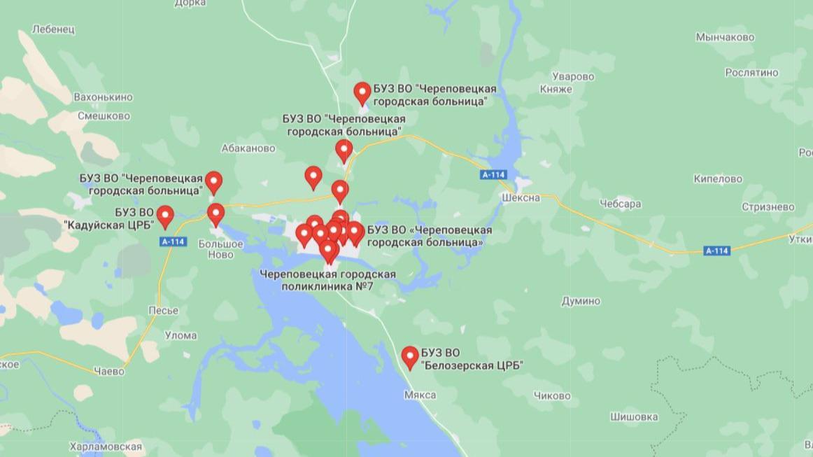 Пункты вакцинации от коронавируса вологжане теперь могут найти на картах Google и Яндекс