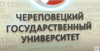 География претендентов на место в этом году обширная — от Москвы до Приморского края