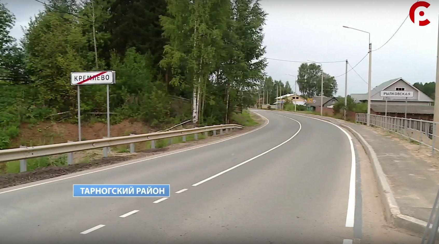 У деревни Кремлёво вместо гравия появились асфальт и тротуары