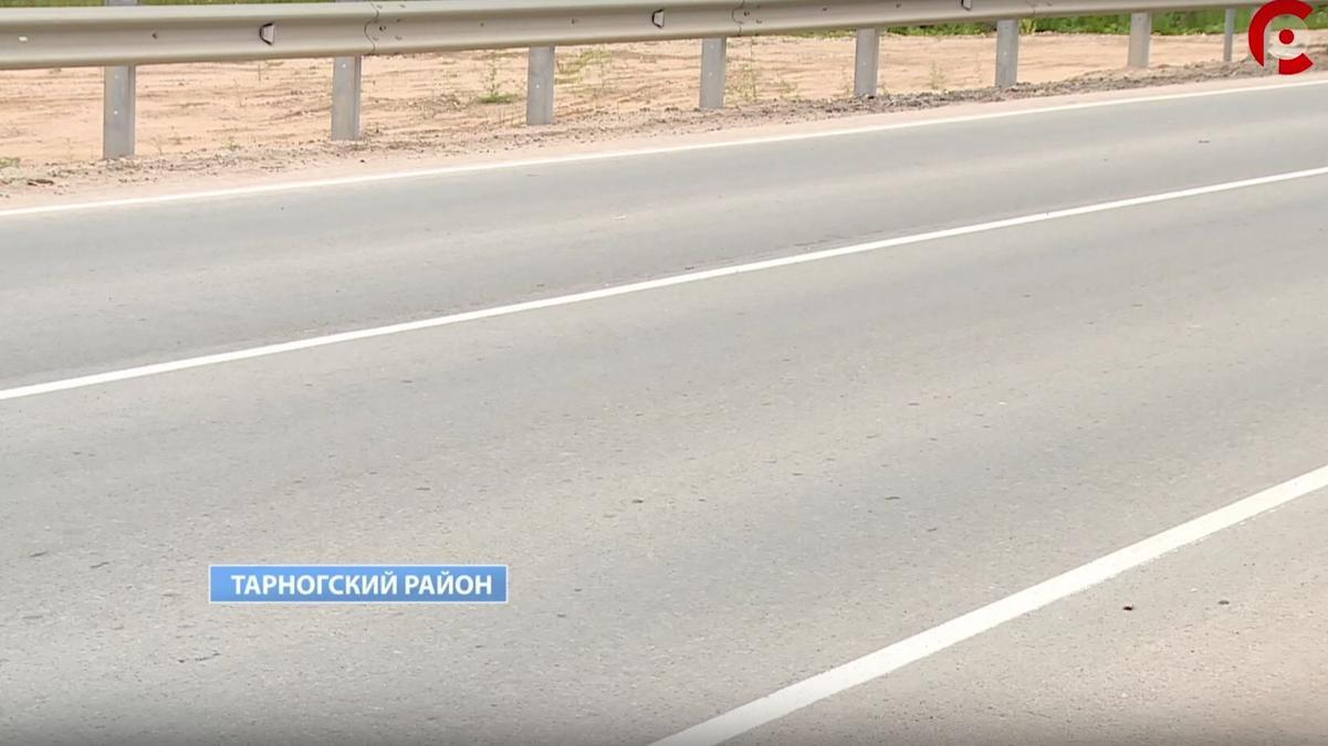 Около 1,5 миллиардов рублей направят на ремонт улично-дорожной сети в Тарногском районе