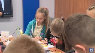 Учебные предметы в новом центре освоят 250 учеников школы