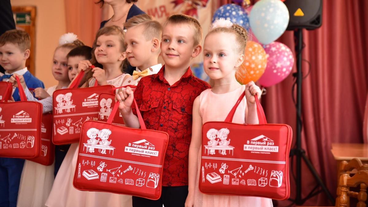 Наборы первоклассника в этом году получат 16800 юных жителей Вологодчины