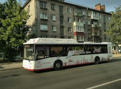 С помощью транспортной карты можно совершать бесплатные пересадки на автобусах автоколонны №1456