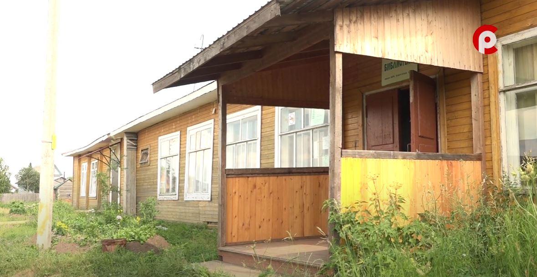 Учреждение находится в старом деревянном здании — делит помещение вместе с домом культуры