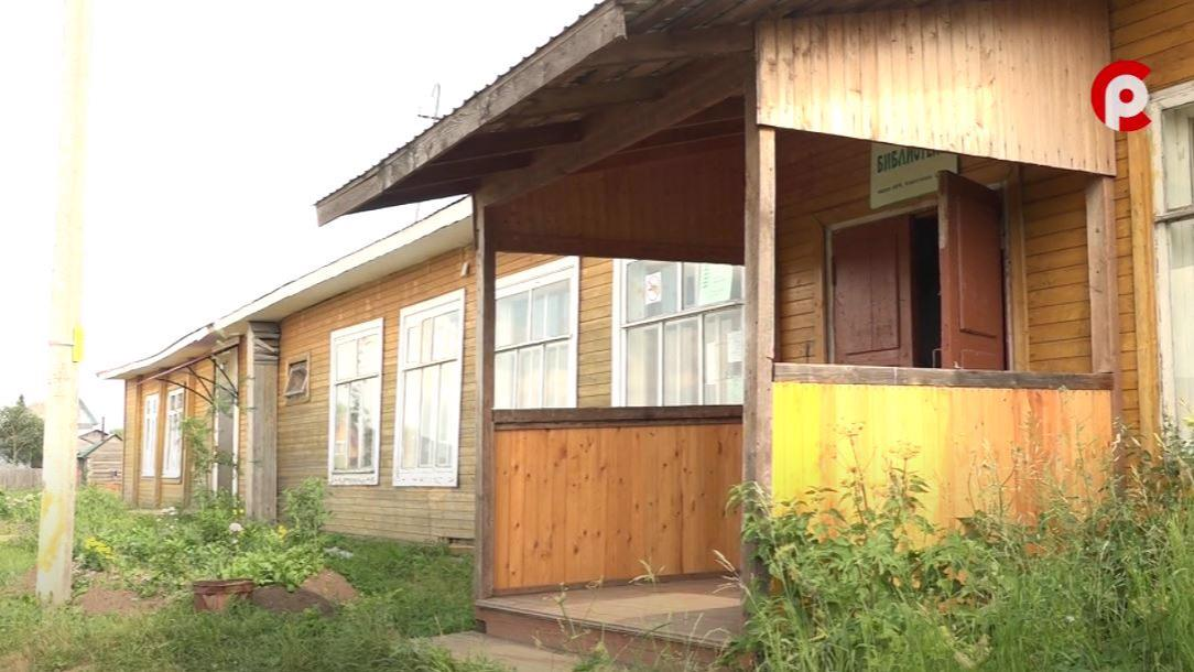 Капитальный ремонт ждёт Трегубовскую библиотеку в деревне Морозовица Великоустюгского района