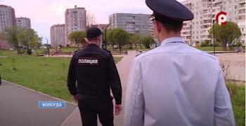 Еще одно популярное место у любителей алкоголя — Фрязиновский парк