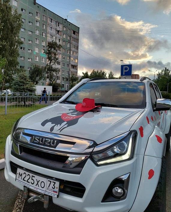 Фото: dairynews.ru