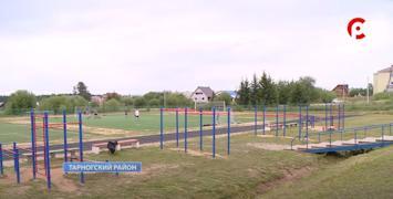 Спортивная жизнь жителей Тарногского района преобразится