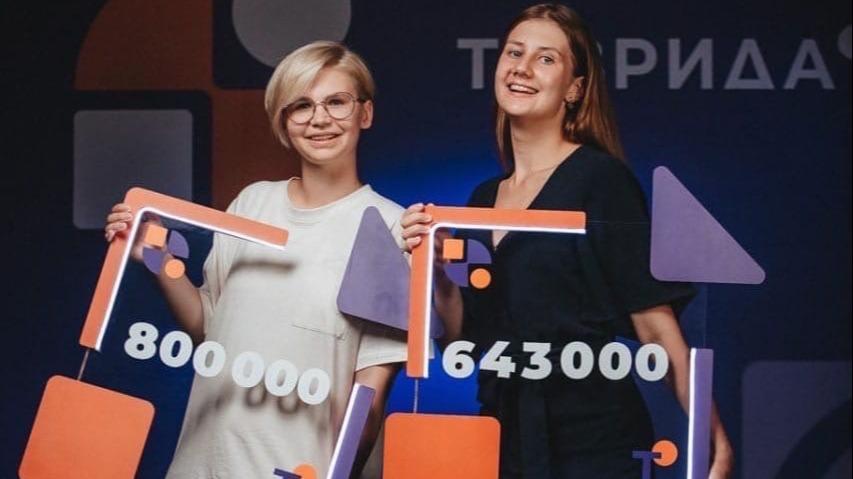 Вологжане выиграли денежные гранты на «Тавриде»
