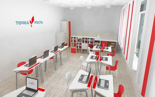 В школах региона завершаются ремонты центров «Точка роста»