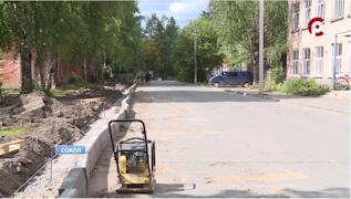 На улучшение улично-дорожной сети в этом году Сокол получил более ста миллионов рублей