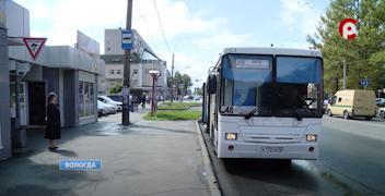 Движение автобусов начнет контролировать специальная комиссия