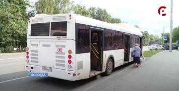 Вологжане жалуются, общественный транспорт летом стал ходить хуже