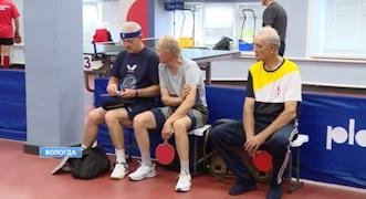 Пенсионеры Вологодчины соревновались в нескольких видах спорта