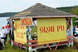 Вепсский язык изучают в образовательных учреждениях