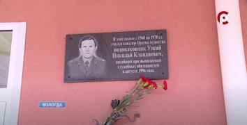 У входа в школу на стене больше 20 лет назад установили мемориальную доску