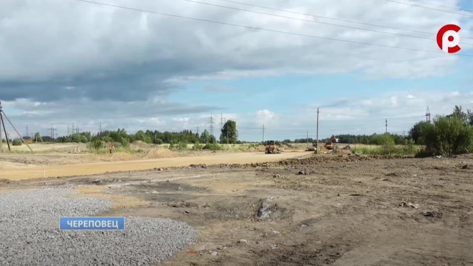 Северную объездную дорогу начали строить в Череповце