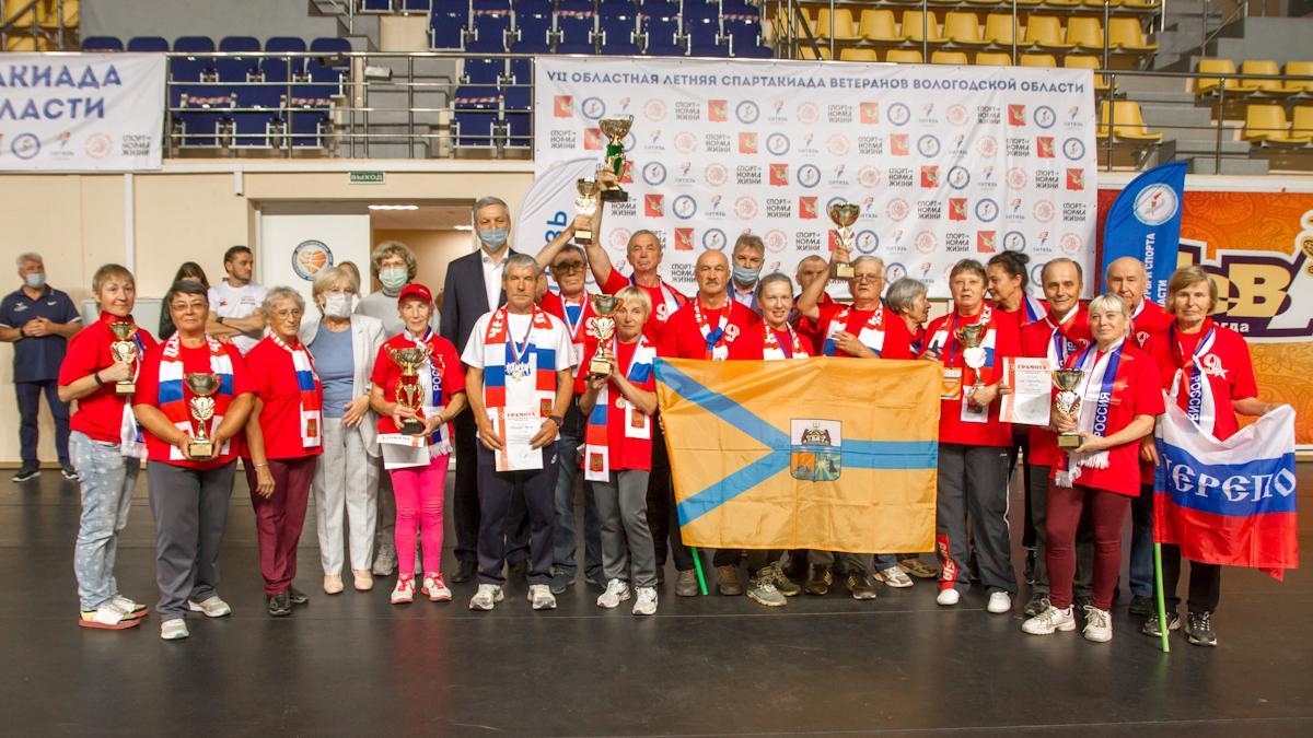 Сборная Череповца выиграла спартакиаду ветеранов